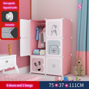 1 Piece Kid's Wardrobe Cartoon Cute Pattern Thick Durable Clothes Cabinet