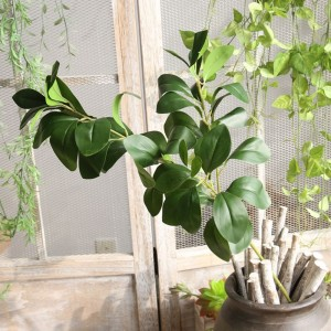 1 Piece Artificial Plant Simple Green Leaves Design Simulated Plant